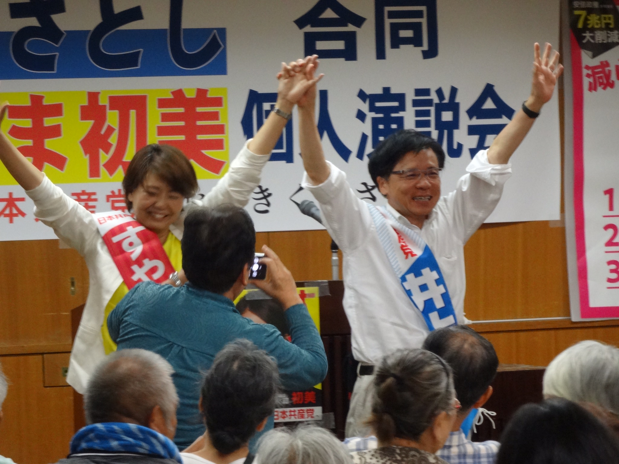 http://www.inoue-satoshi.com/diary/0AFCFFD7-6CF0-47EB-B4DF-CF6F3DC65A39.jpeg