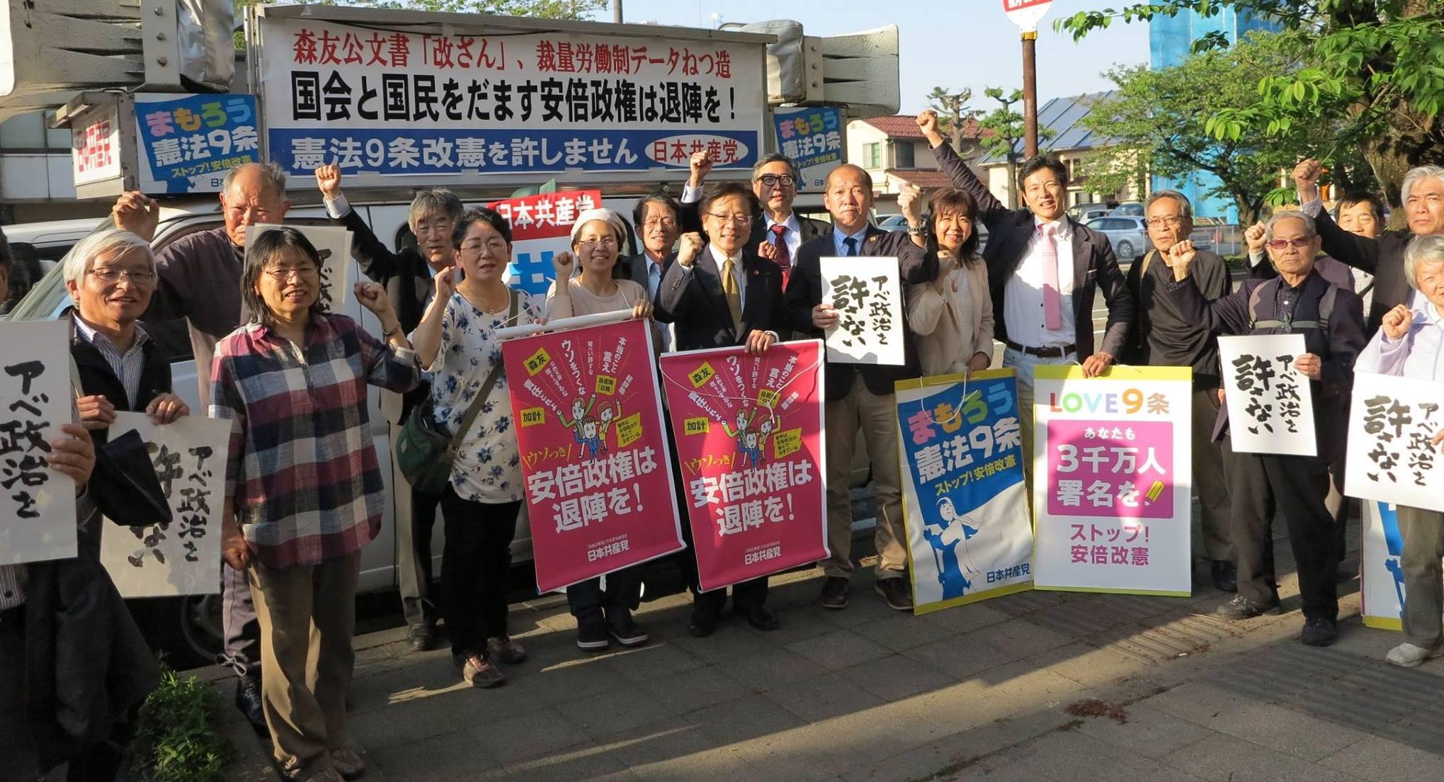 http://www.inoue-satoshi.com/diary/18.%E7%A6%8F%E4%BA%95.jpg