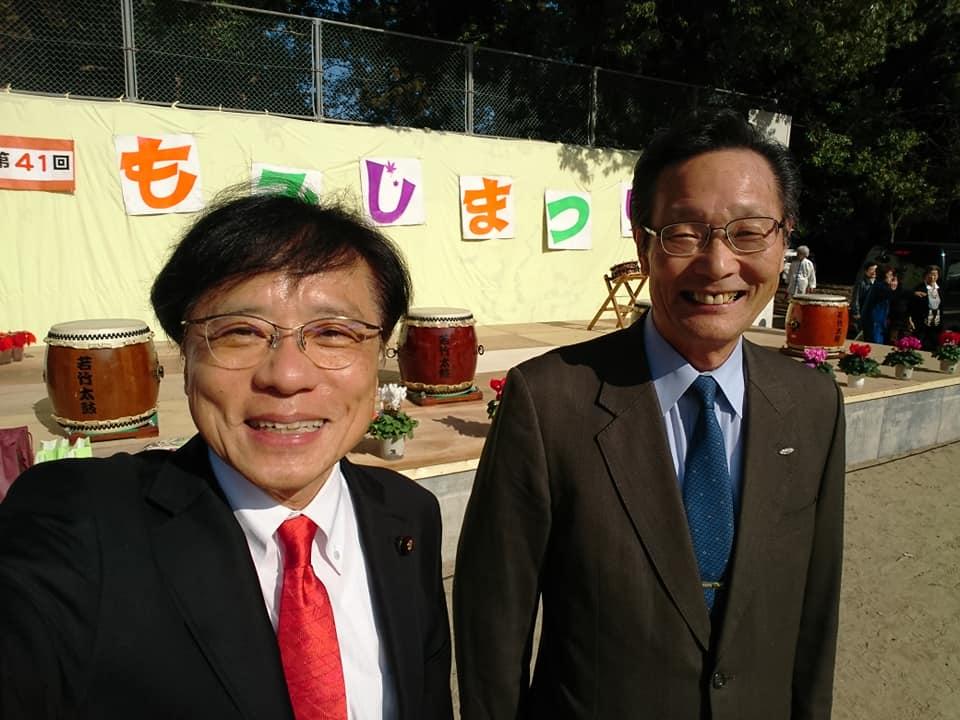 http://www.inoue-satoshi.com/diary/19%E3%82%82%E3%81%BF%E3%81%98%E3%81%BE%E3%81%A4%E3%82%8A.jpg