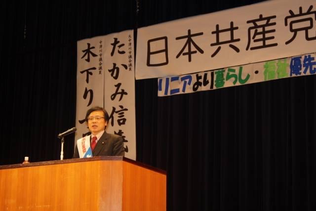 http://www.inoue-satoshi.com/diary/19%E4%B8%AD%E6%B4%A5%E5%B7%9D.jpg