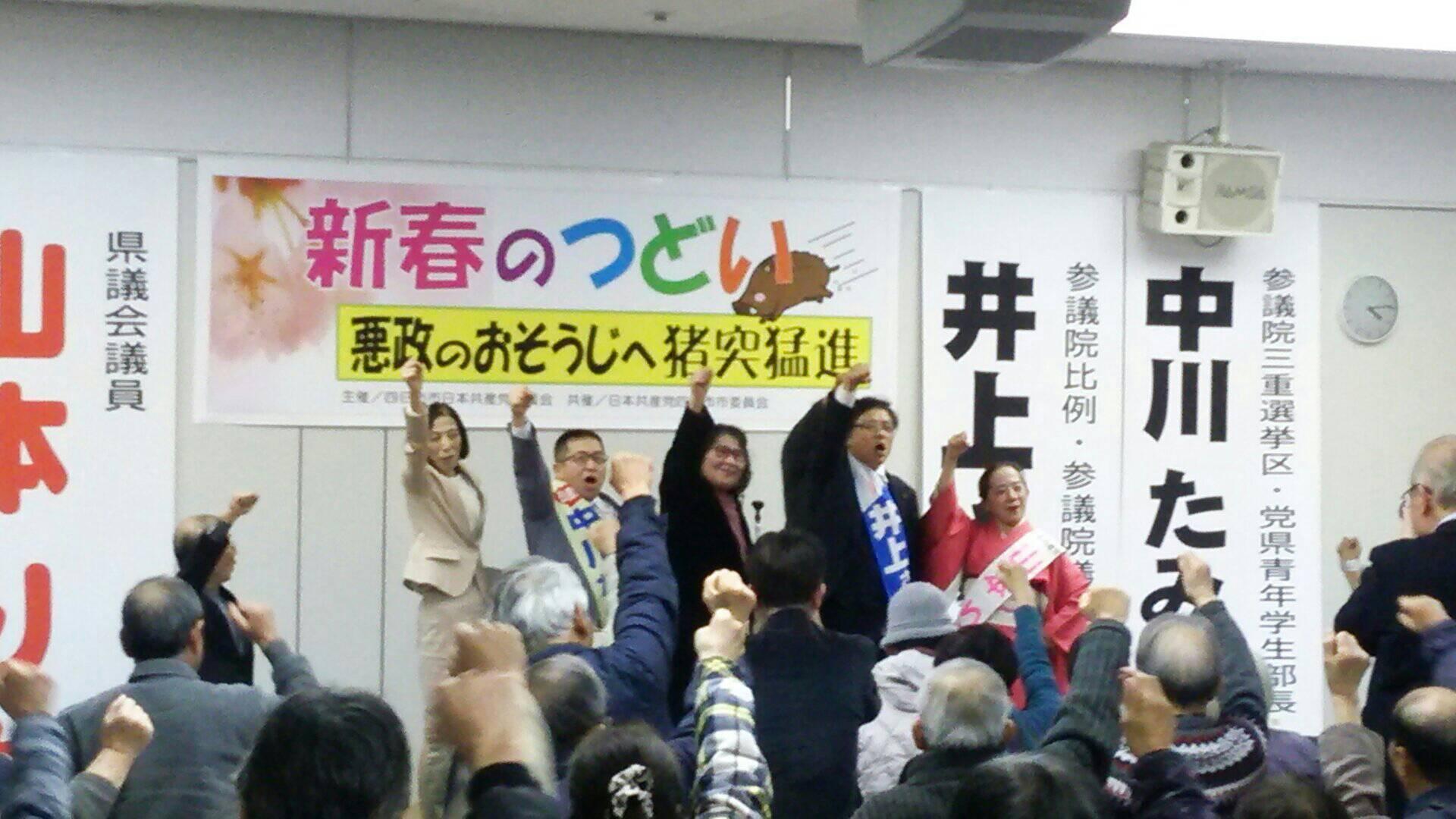 http://www.inoue-satoshi.com/diary/19%E5%9B%9B%E6%97%A5%E5%B8%82.jpg