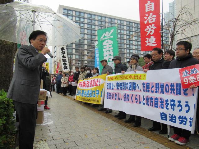 http://www.inoue-satoshi.com/diary/1911%E6%98%BC%E4%BC%91%E3%81%BF.JPG