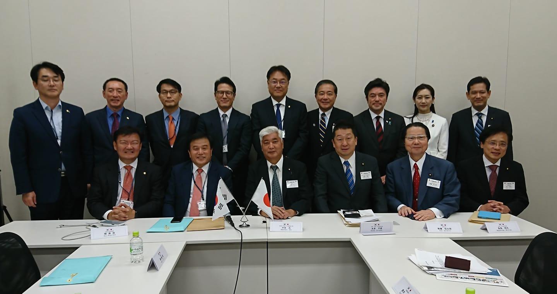 http://www.inoue-satoshi.com/diary/191101%20%E6%97%A5%E9%9F%93%E8%AD%B0%E9%80%A3.jpg