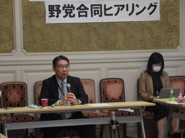 http://www.inoue-satoshi.com/diary/20.10.13%E3%83%92%E3%82%A2%E3%83%AA%E3%83%B3%E3%82%B0.jpg