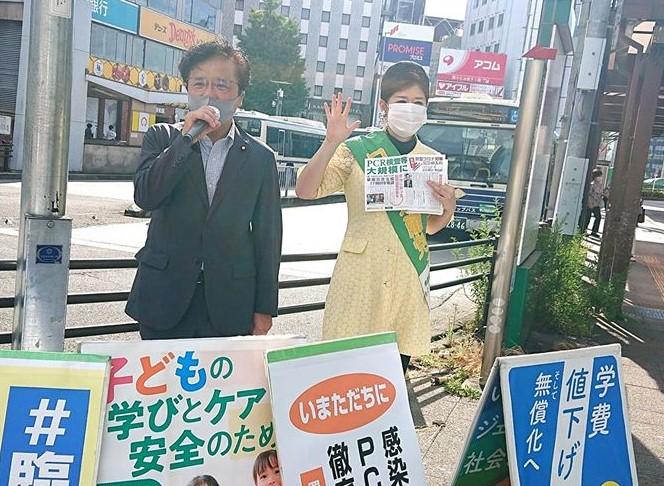 http://www.inoue-satoshi.com/diary/20.8.17%E9%87%91%E5%B1%B1.jpg