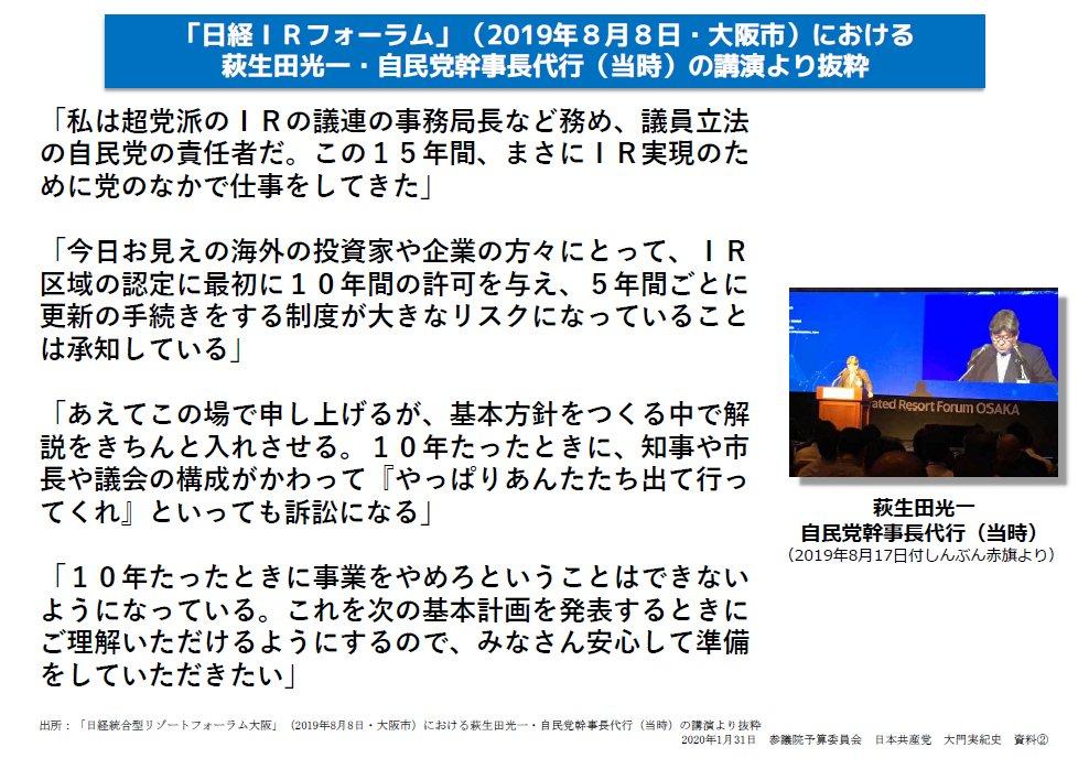 http://www.inoue-satoshi.com/diary/200131%20%E8%90%A9%E7%94%9F%E7%94%B0.jpg
