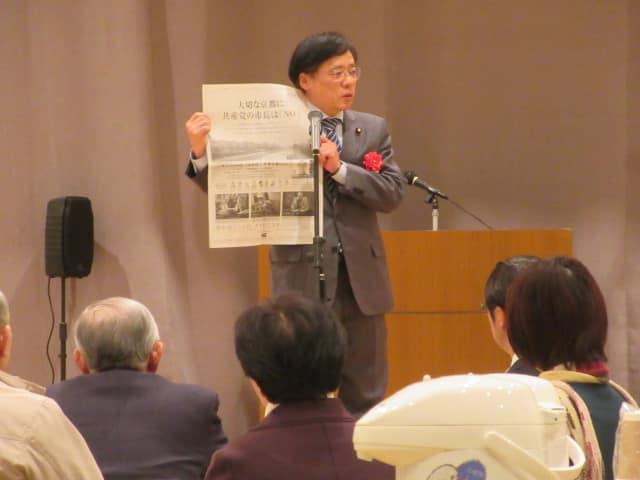 http://www.inoue-satoshi.com/diary/200208%E5%8A%A0%E8%8C%82%E5%B8%82.jpg