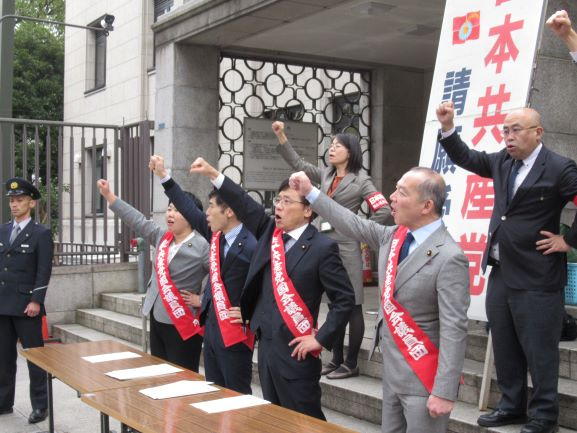 http://www.inoue-satoshi.com/diary/200214JMIU.JPG