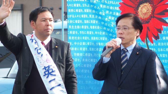 http://www.inoue-satoshi.com/diary/200215%20%E3%81%AA%E3%81%99.jpg
