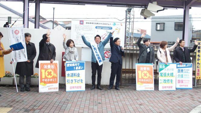 http://www.inoue-satoshi.com/diary/200215%E3%81%84%E3%81%9F%E3%81%8F%E3%82%89.jpg