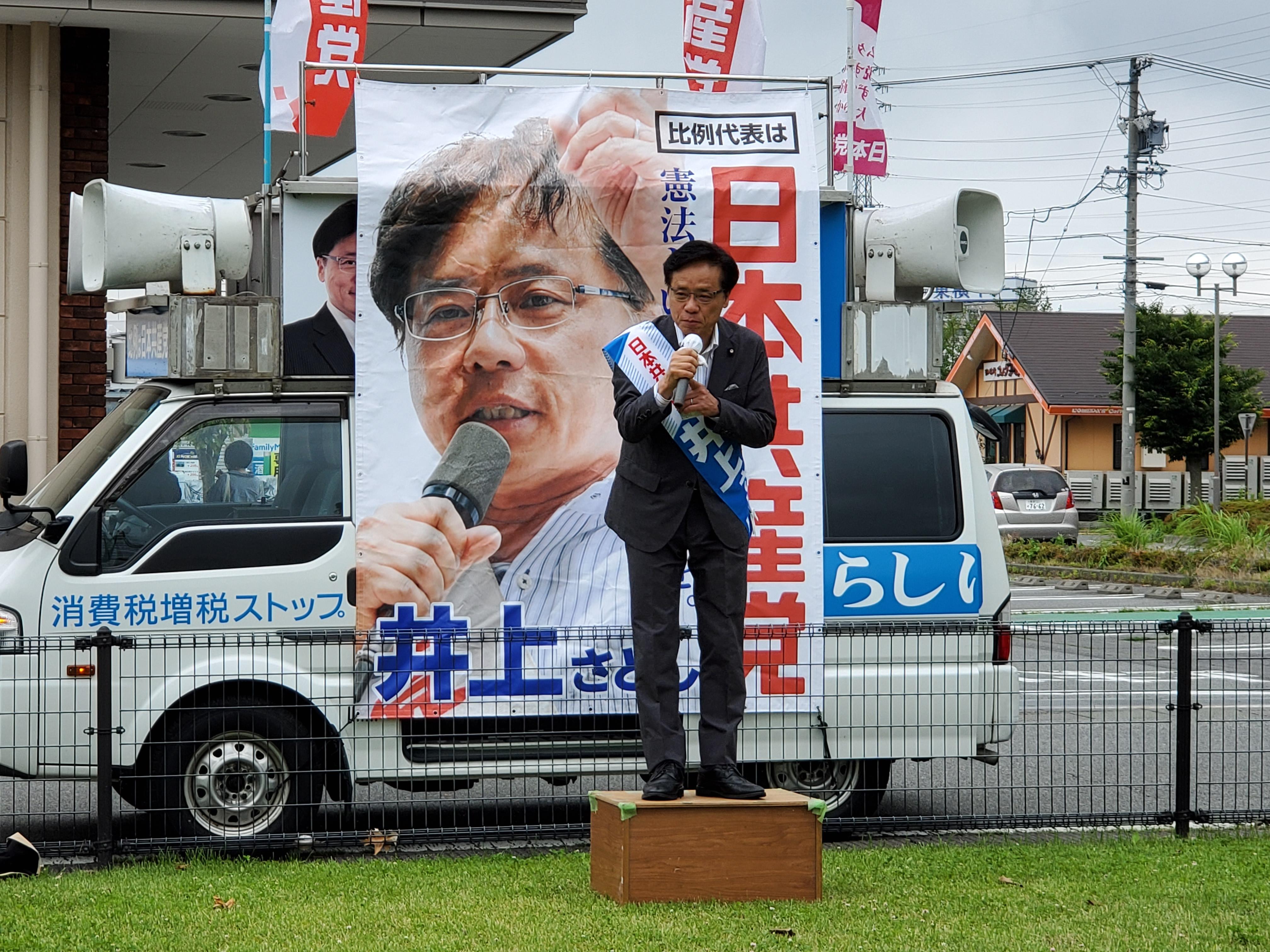http://www.inoue-satoshi.com/diary/20190706_092251.jpg
