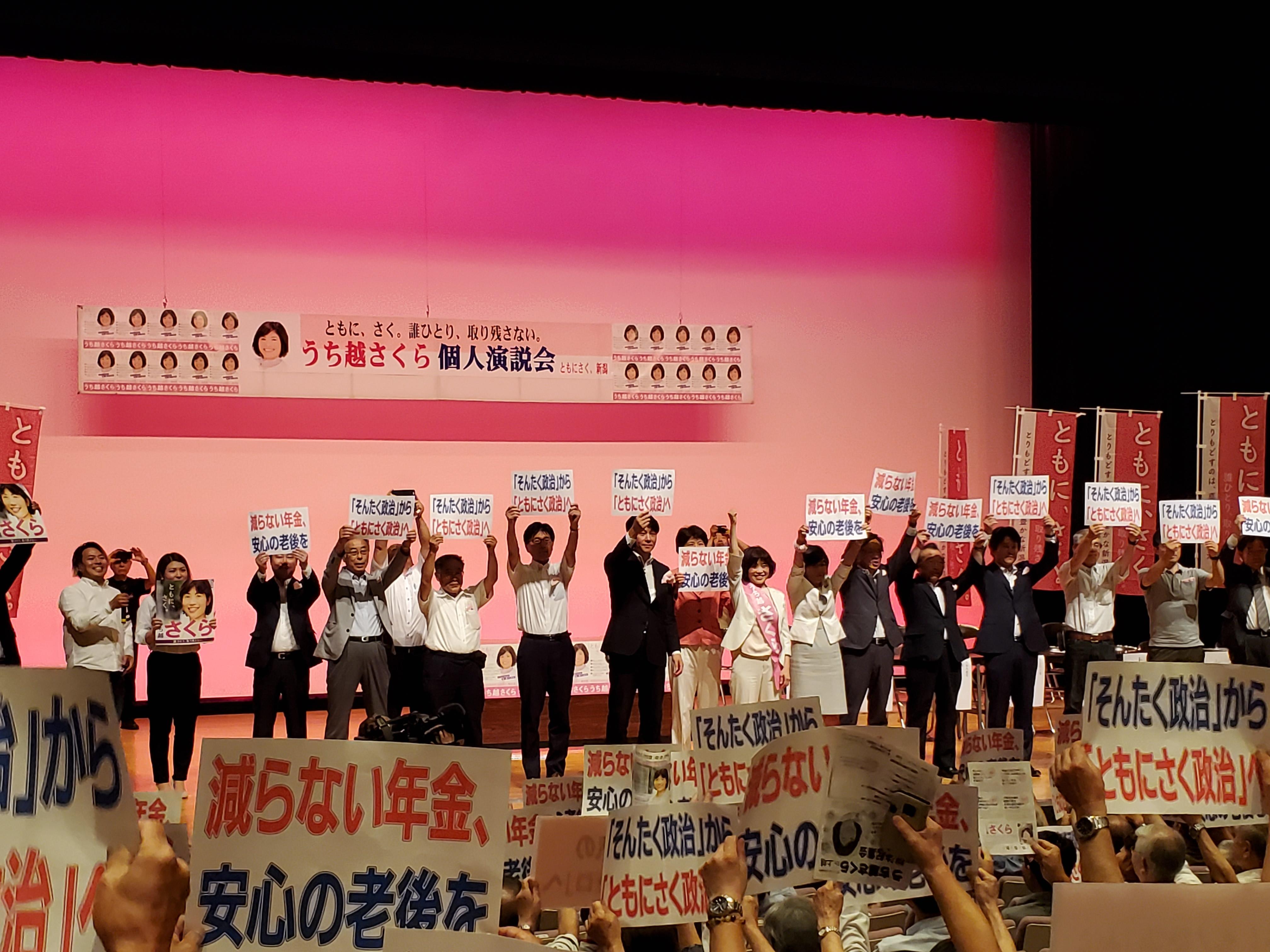 http://www.inoue-satoshi.com/diary/20190706_134213.jpg