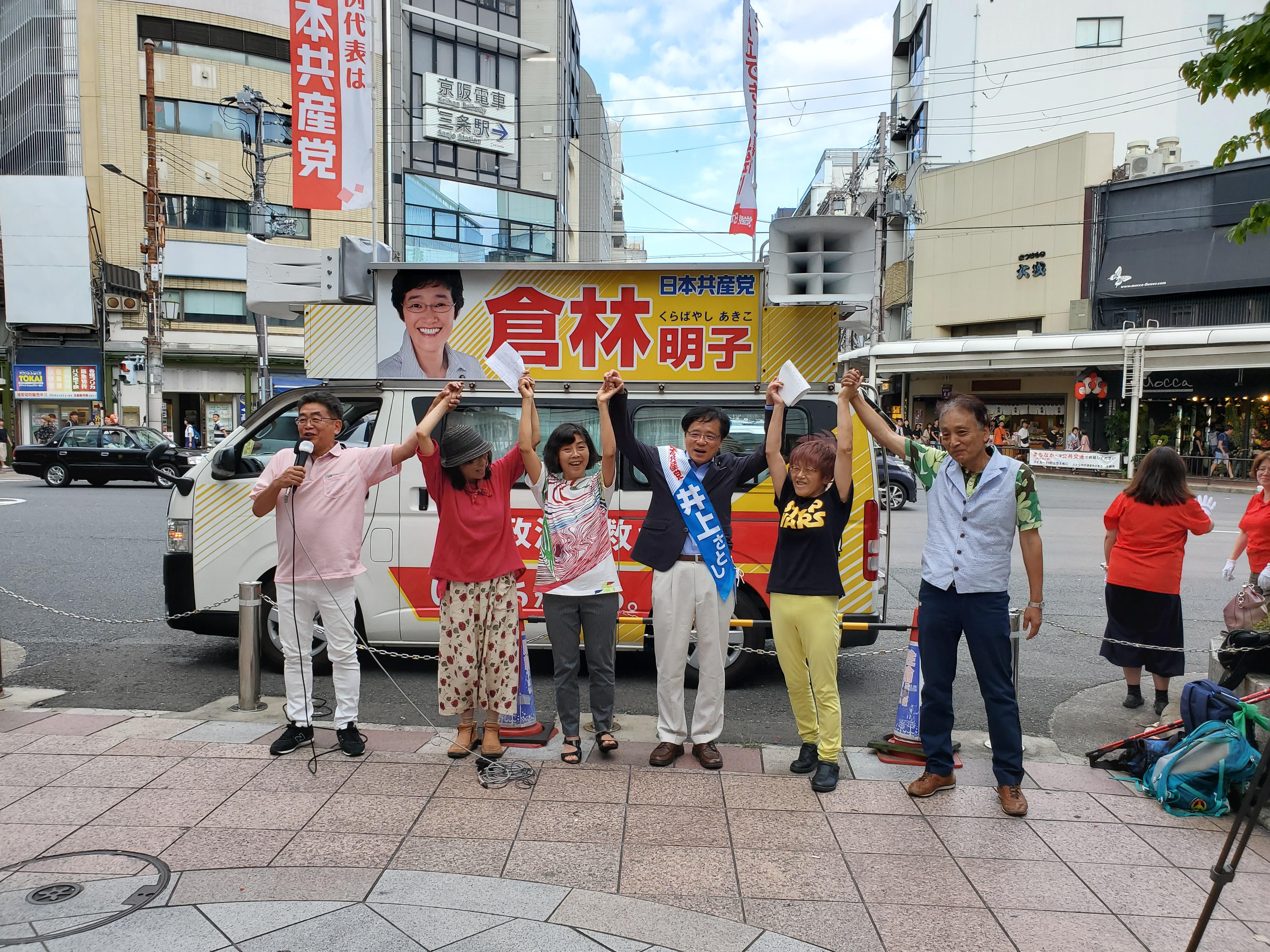 http://www.inoue-satoshi.com/diary/20190707_163708.jpg