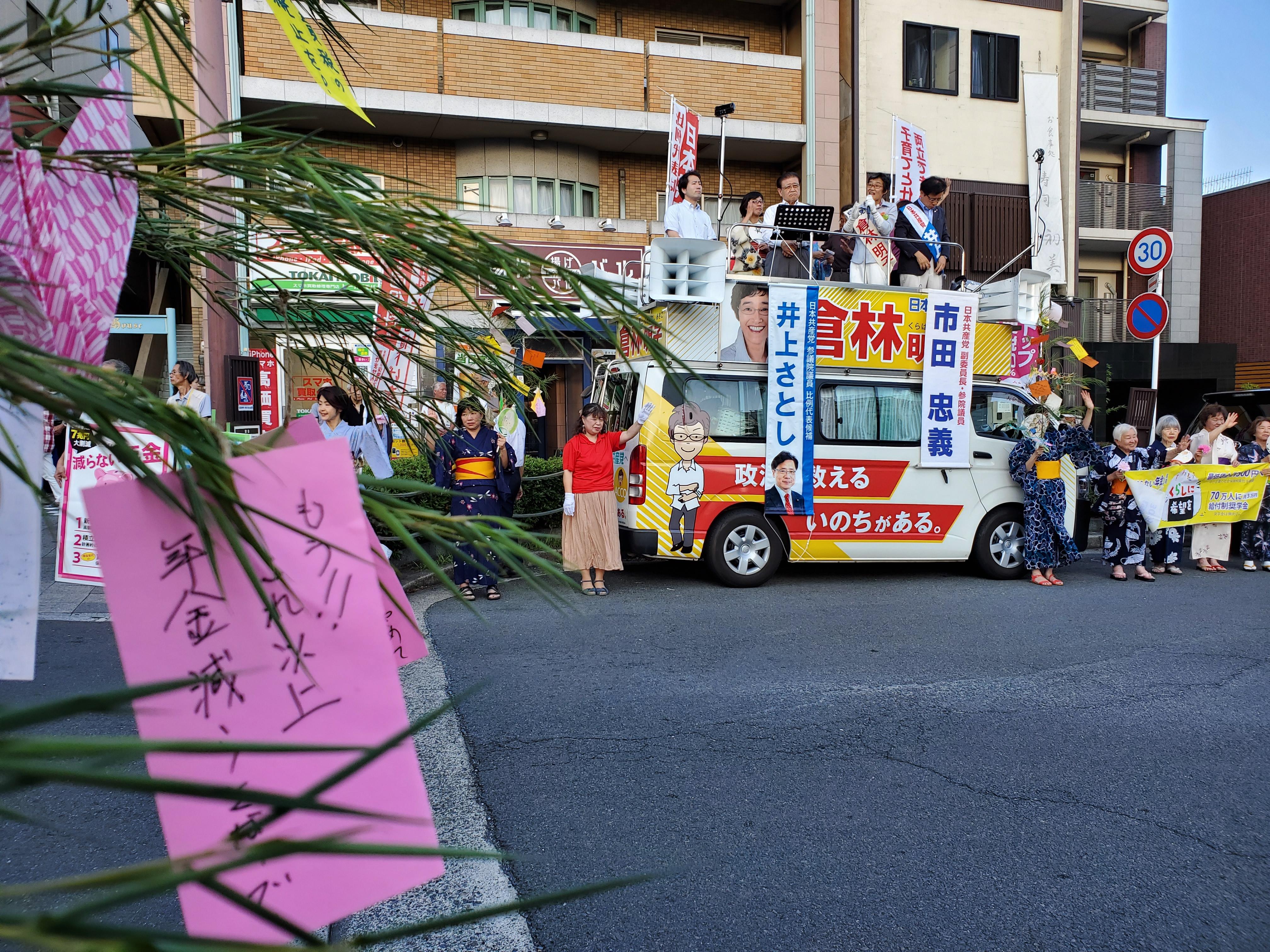 http://www.inoue-satoshi.com/diary/20190707_180815.jpg