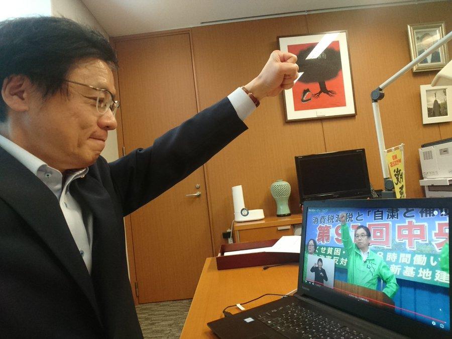 http://www.inoue-satoshi.com/diary/2020%E3%83%A1%E3%83%BC%E3%83%87%E3%83%BC.jpg