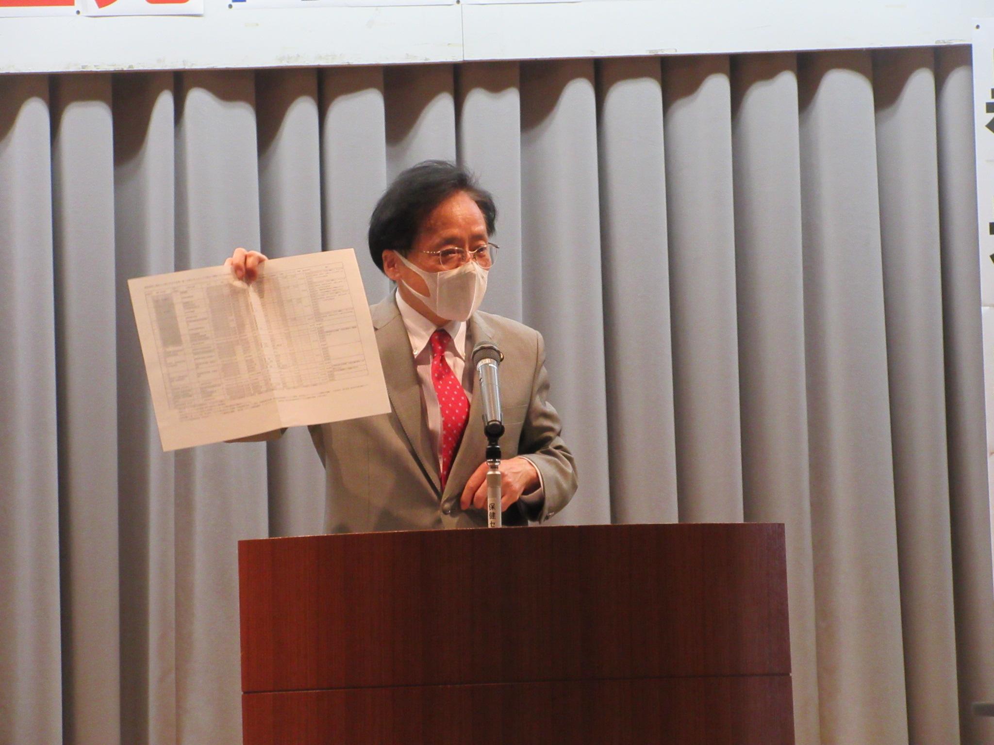 http://www.inoue-satoshi.com/diary/21.2%E9%98%BF%E8%B3%80%E9%87%8E%E5%B8%82.JPG