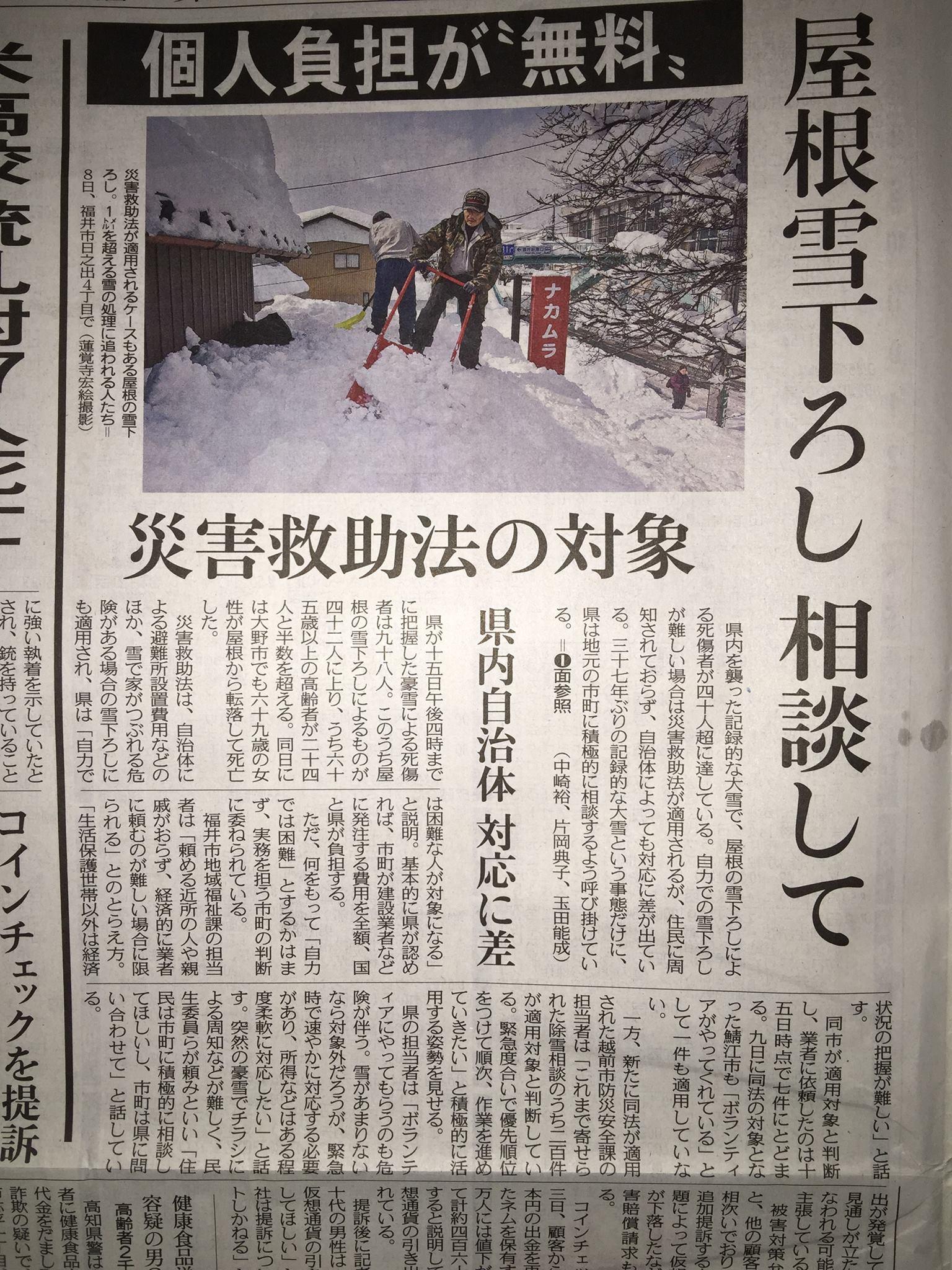 http://www.inoue-satoshi.com/diary/27907947_824287394423609_7858981103069467908_o.jpg