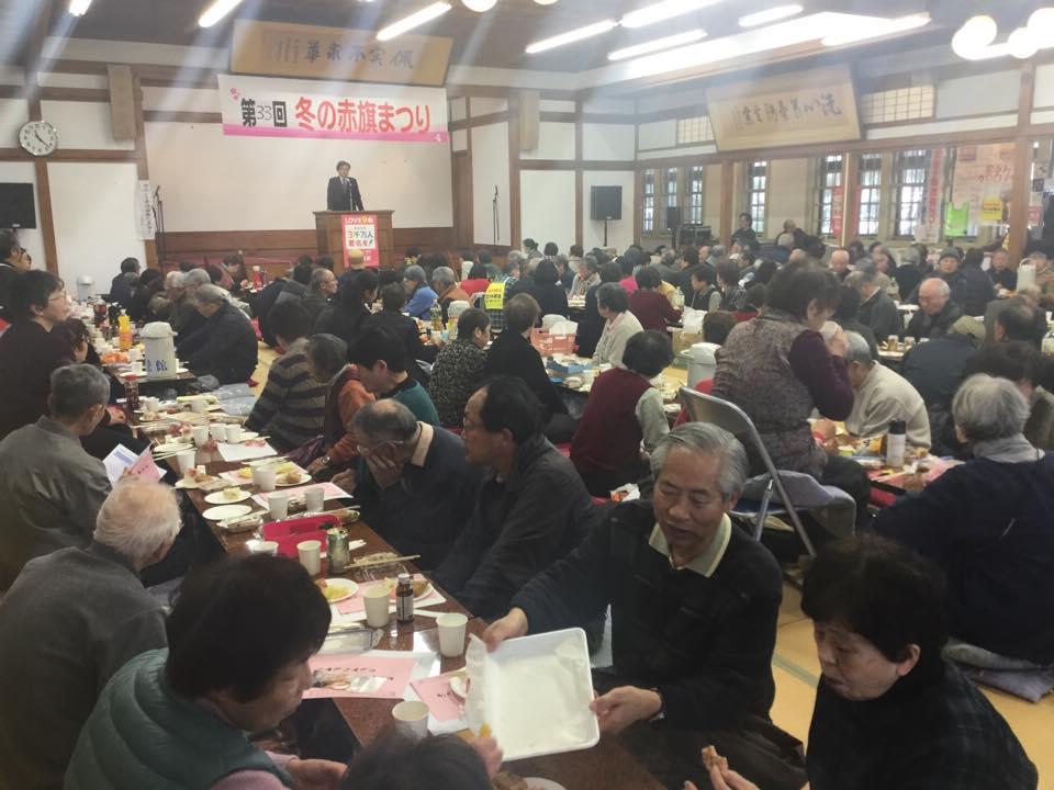 http://www.inoue-satoshi.com/diary/27938932_1410608455733636_1601764010_n.jpg
