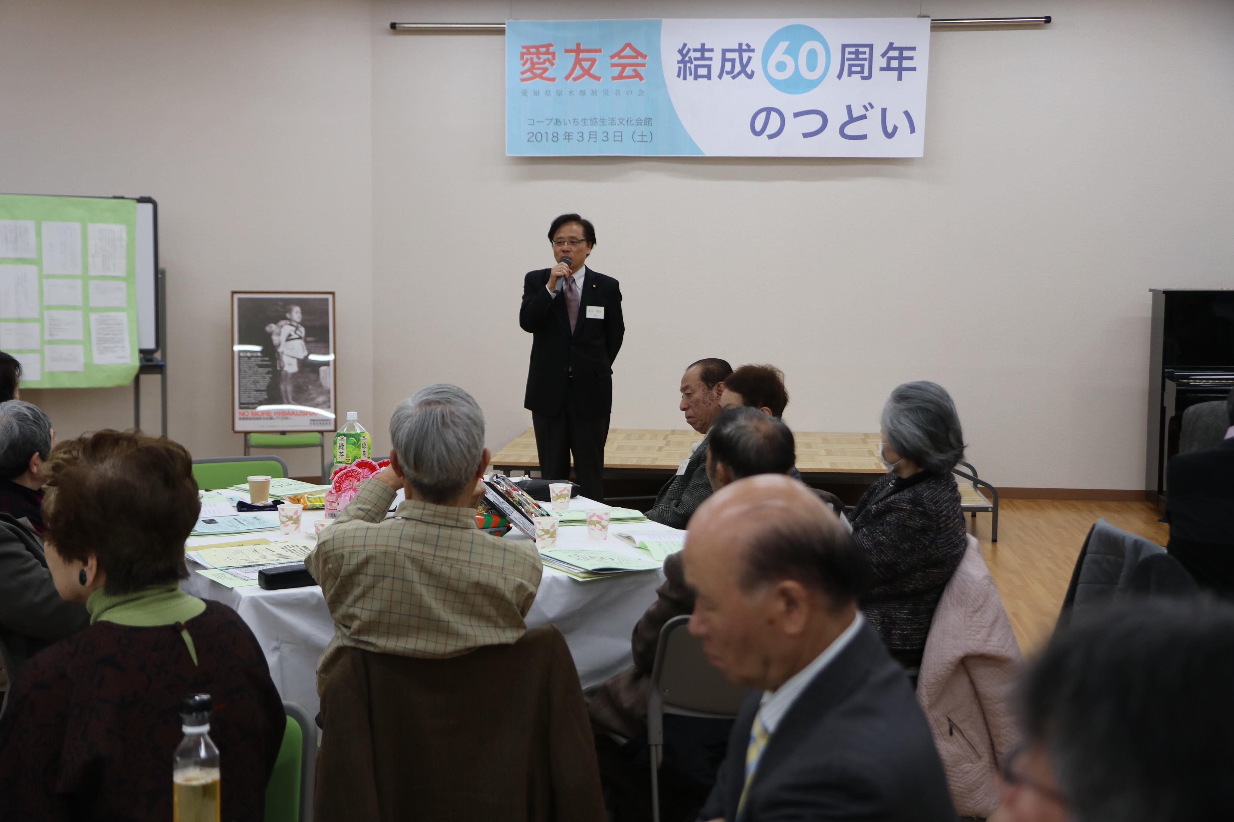 http://www.inoue-satoshi.com/diary/28693769_1345892782183492_202102153_o.jpg