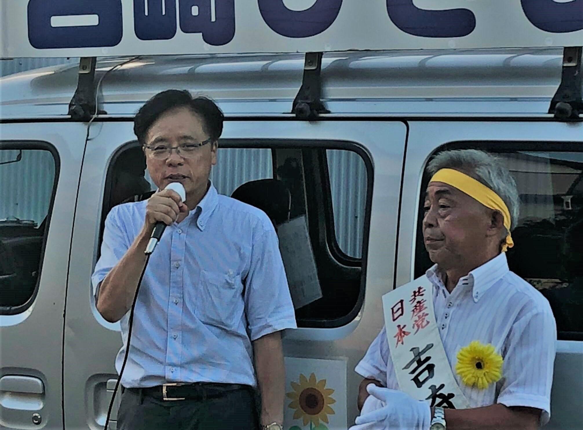 http://www.inoue-satoshi.com/diary/39905900_519654981815837_2143884482585821184_n.jpg