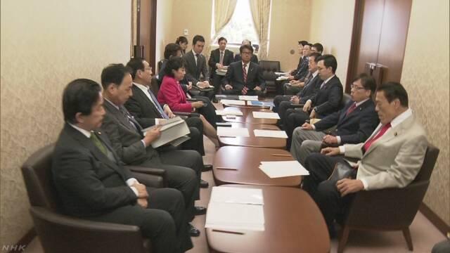 http://www.inoue-satoshi.com/diary/4.3NHK.jpg