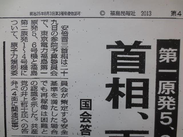 http://www.inoue-satoshi.com/diary/4179_1.jpg