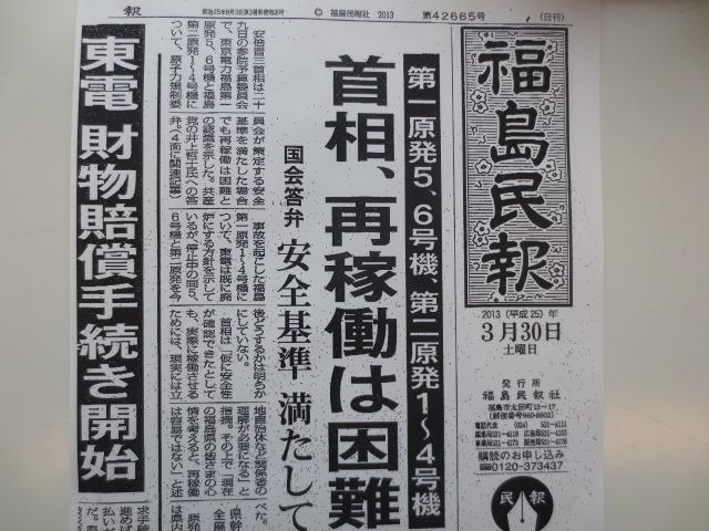 http://www.inoue-satoshi.com/diary/4179_2.jpg