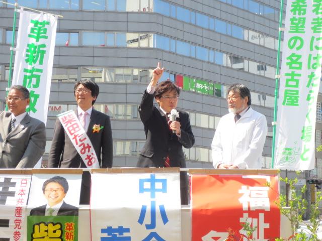 http://www.inoue-satoshi.com/diary/4194_2.jpg