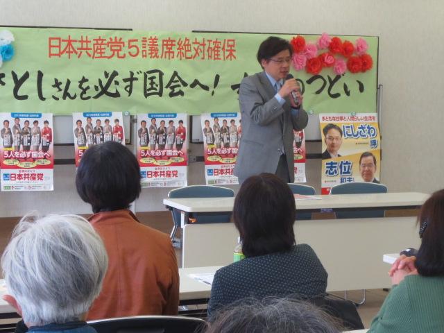 http://www.inoue-satoshi.com/diary/4201_1.jpg
