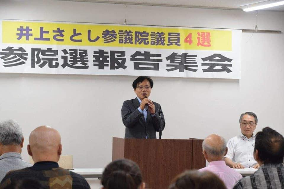 http://www.inoue-satoshi.com/diary/6.26%E7%9F%B3%E5%B7%9D.jpg