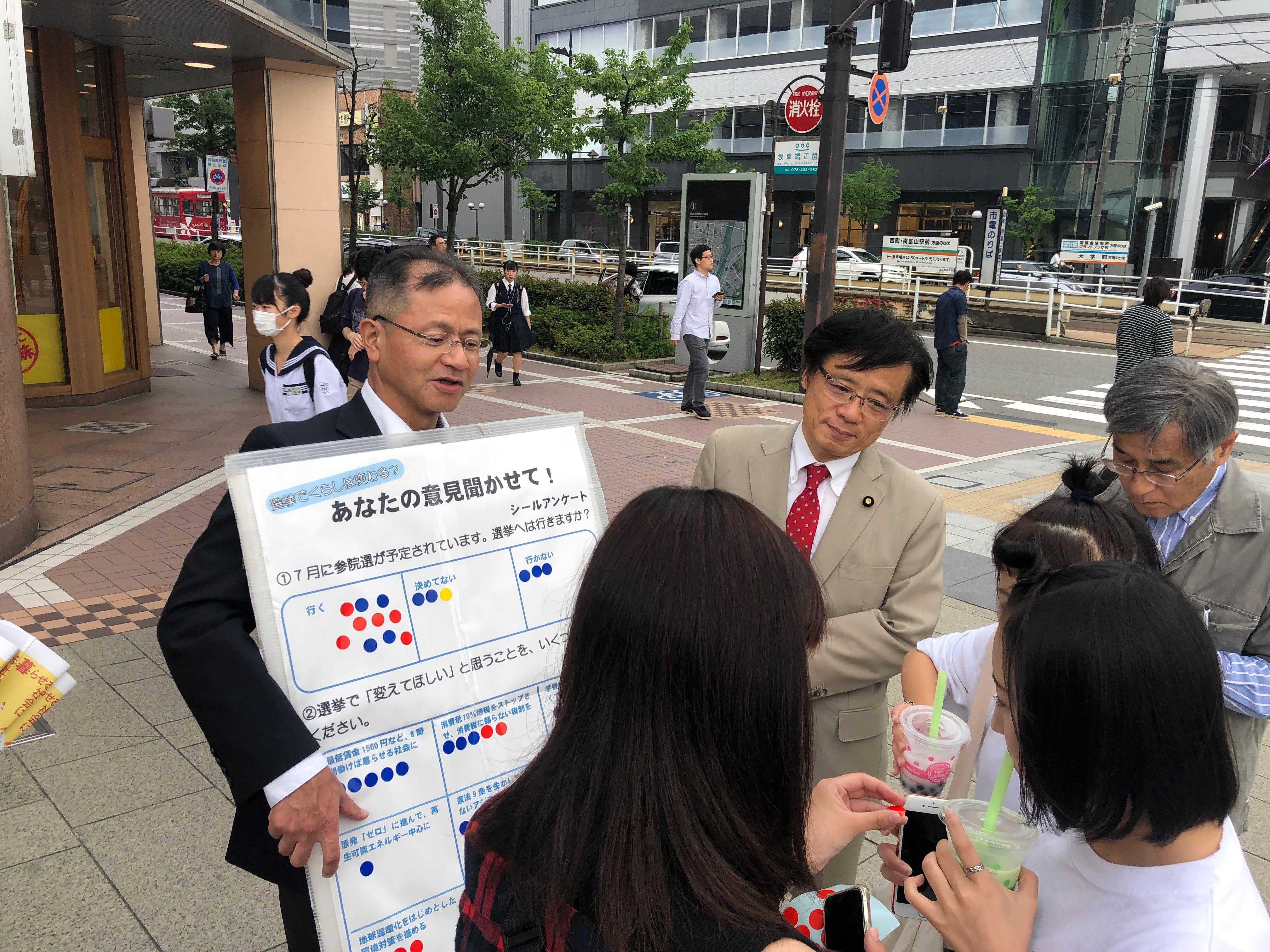 http://www.inoue-satoshi.com/diary/62167287_2274092422843950_6741447239794688000_n.jpg