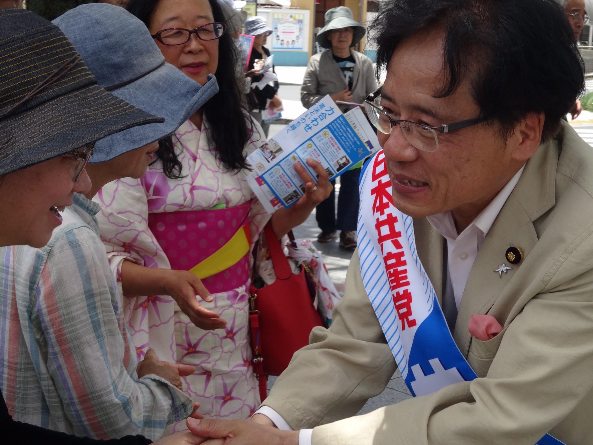 http://www.inoue-satoshi.com/diary/A8A774E0-AA5F-46BC-B95A-F68F3E1C8280.jpeg