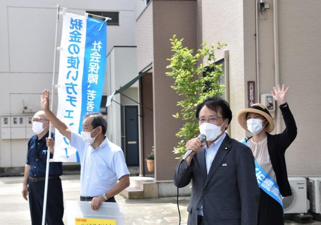 http://www.inoue-satoshi.com/diary/DSC_0015%20%282%29.jpg
