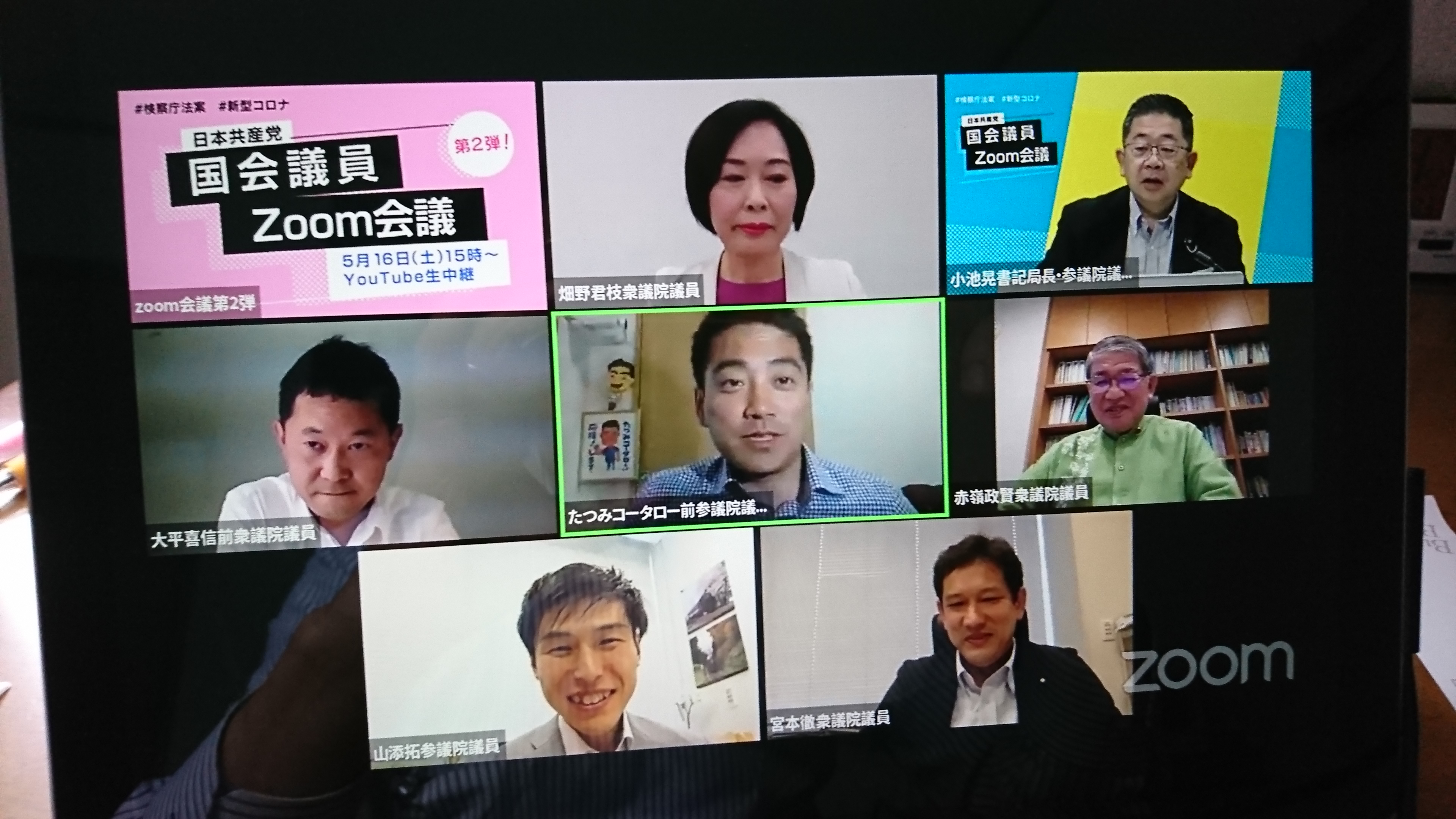 http://www.inoue-satoshi.com/diary/DSC_0060.JPG