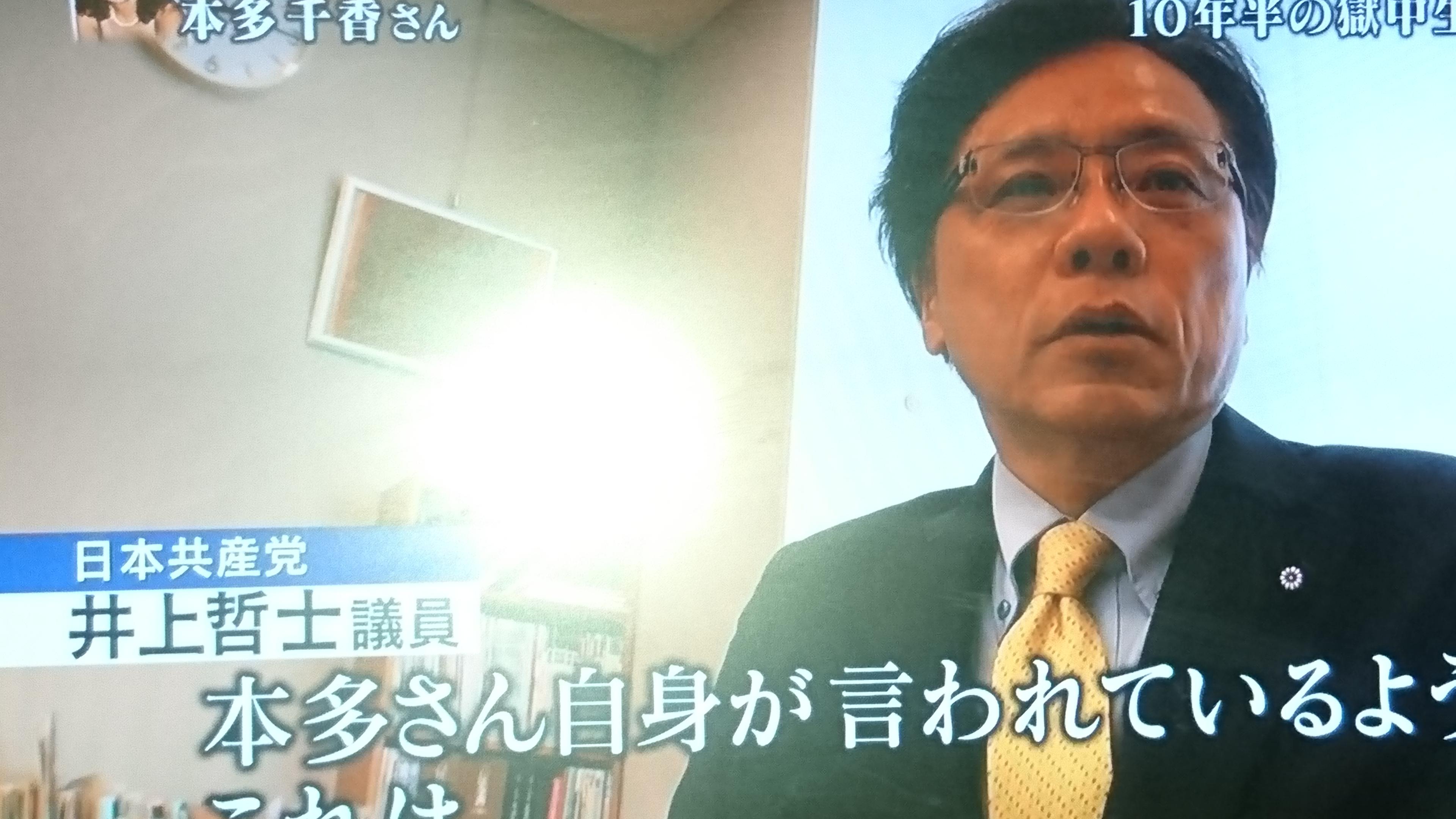 http://www.inoue-satoshi.com/diary/DSC_0317%5B1%5D.JPG