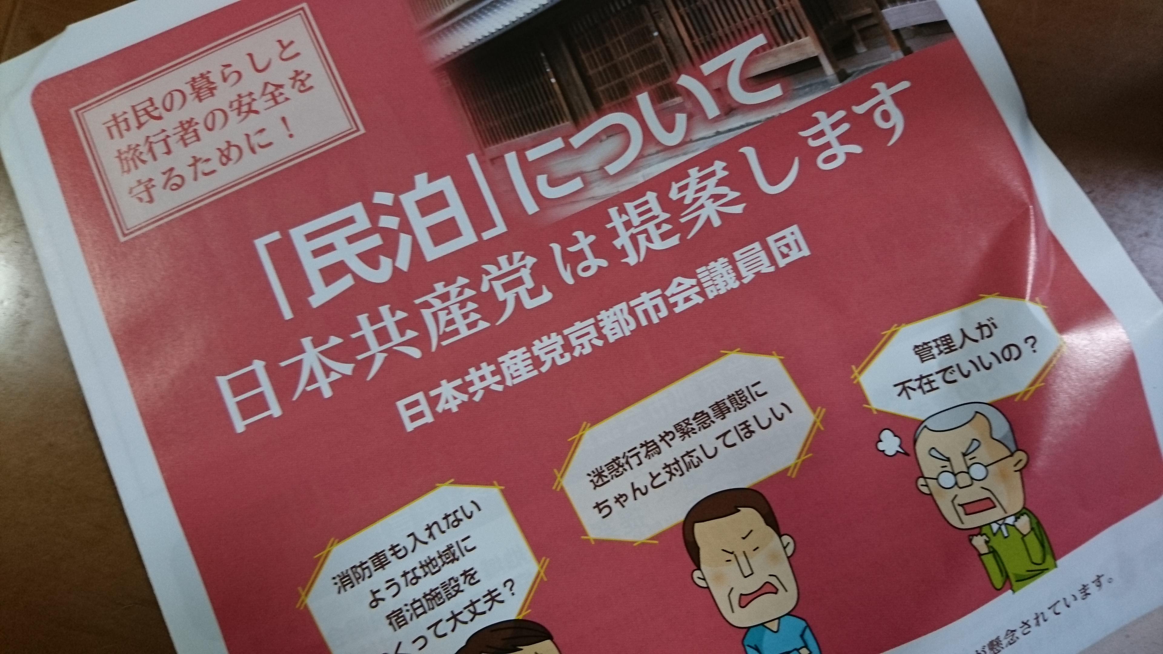 http://www.inoue-satoshi.com/diary/DSC_0618%5B1%5D.JPG