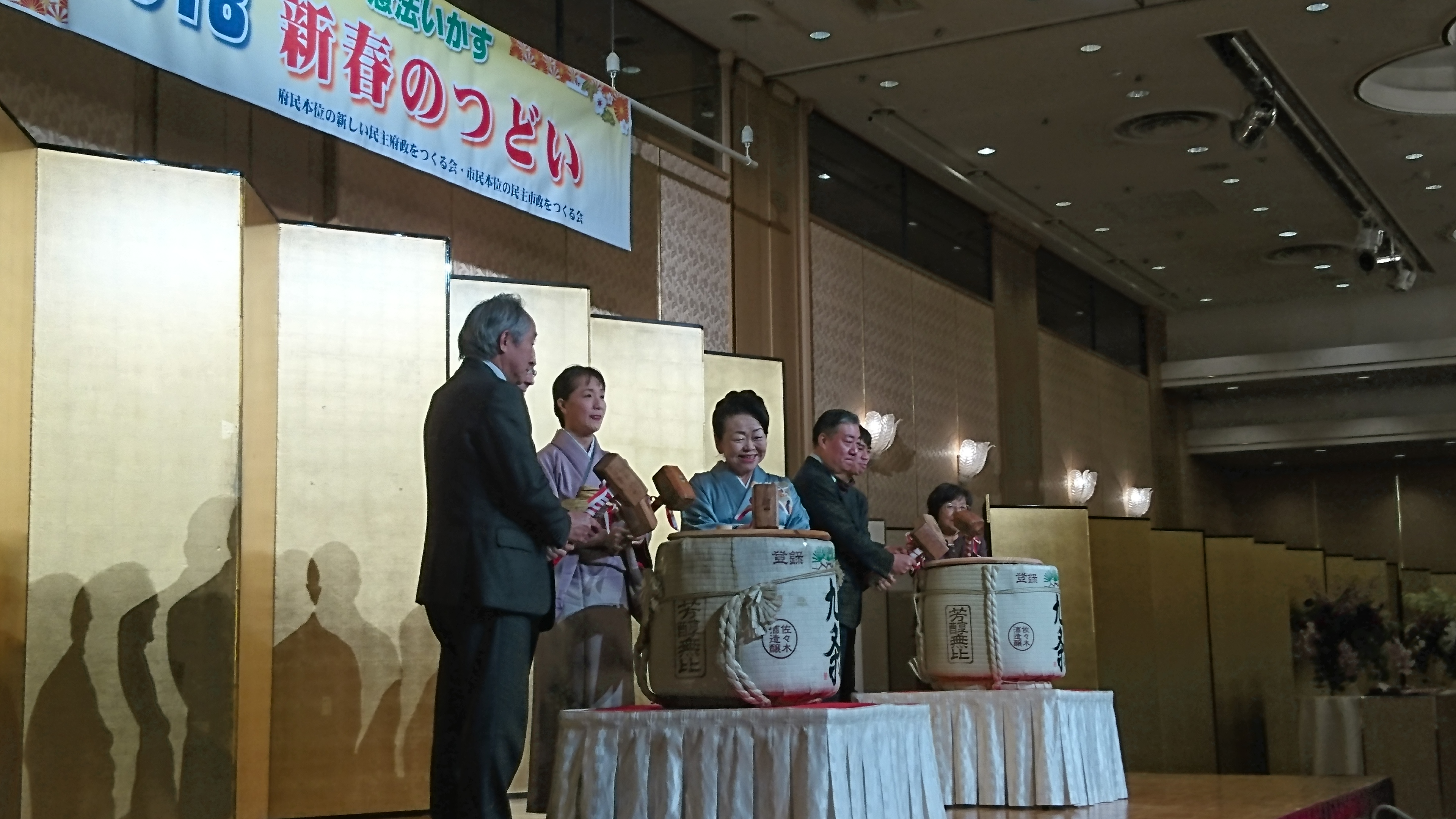 http://www.inoue-satoshi.com/diary/DSC_0642%20%281%29.JPG