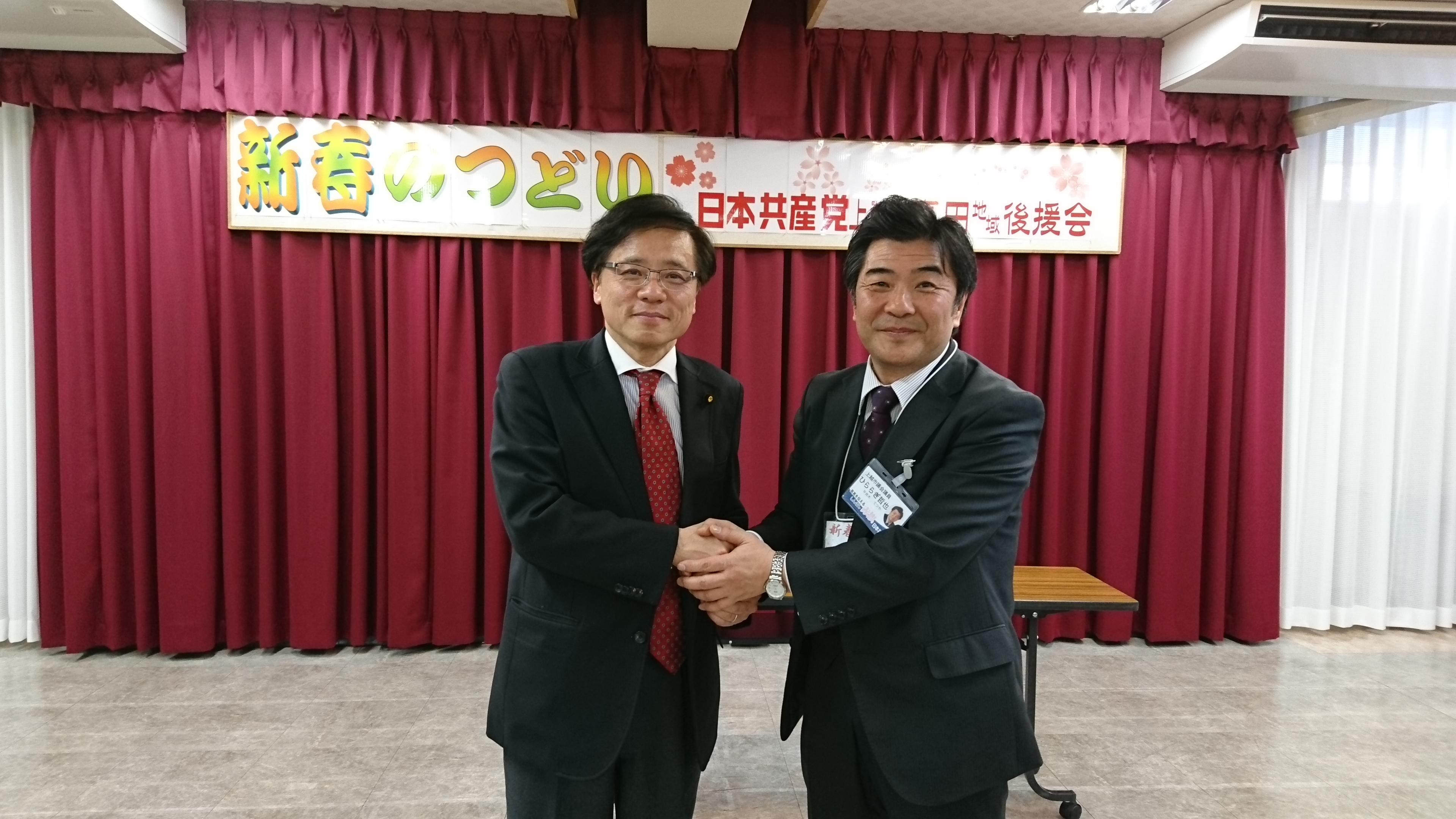 http://www.inoue-satoshi.com/diary/DSC_0670.JPG