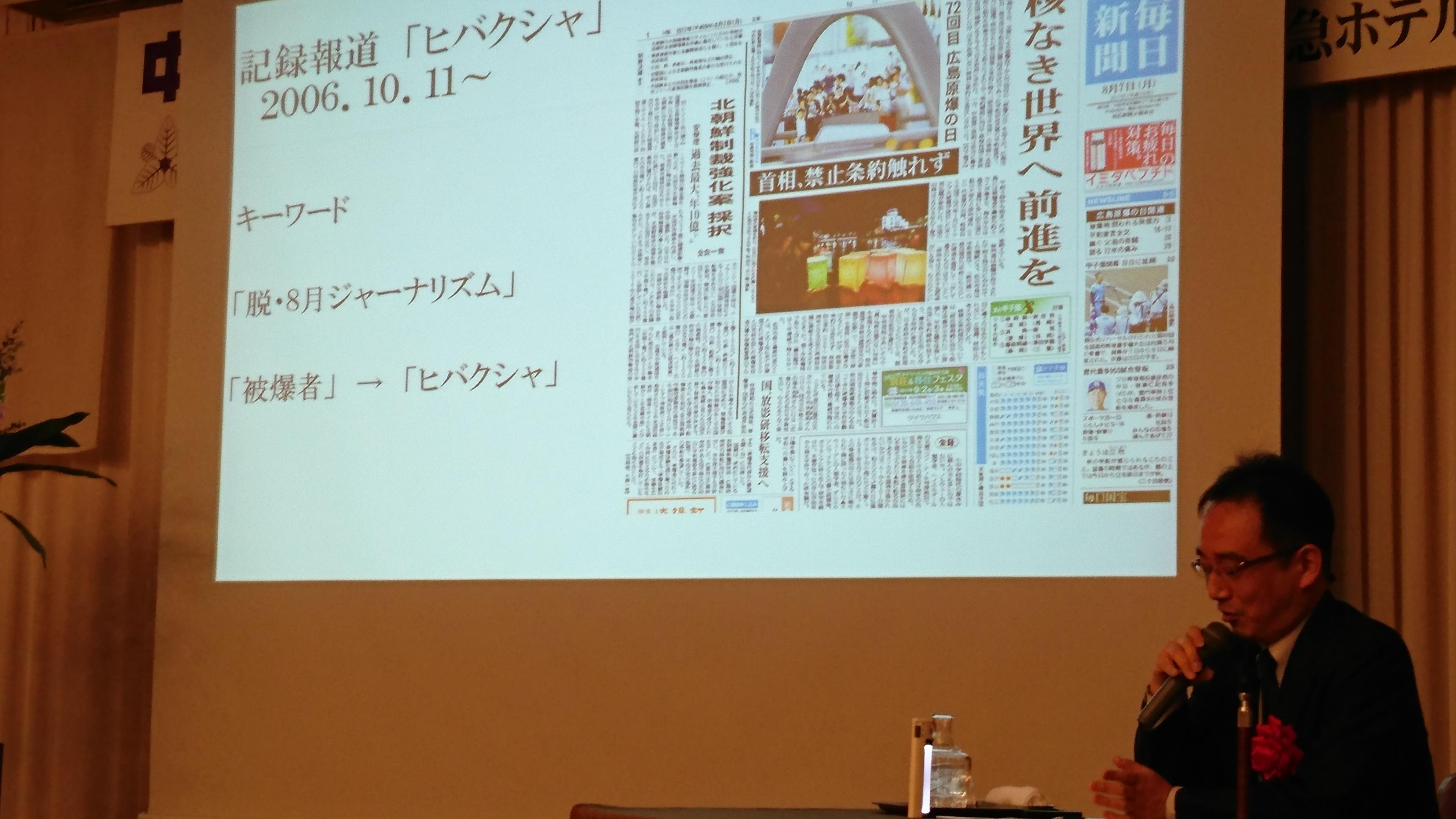http://www.inoue-satoshi.com/diary/DSC_0721.JPG