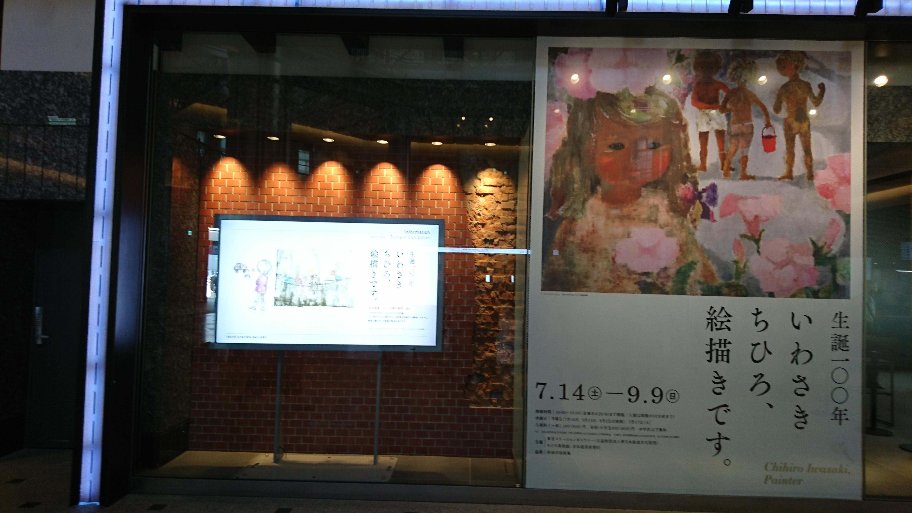 http://www.inoue-satoshi.com/diary/DSC_0850.JPG