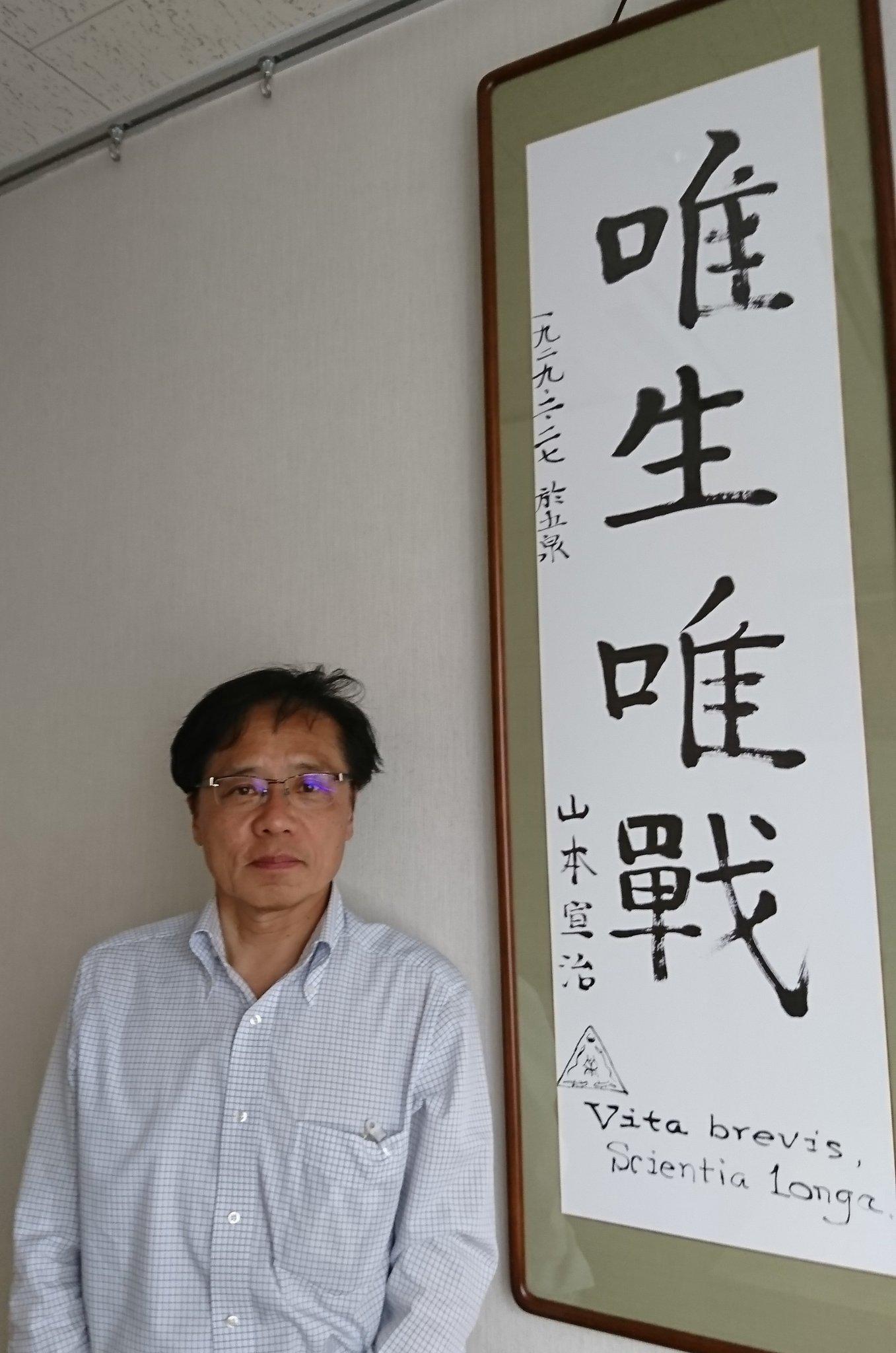 http://www.inoue-satoshi.com/diary/D_K9ffUUwAASdy_.jpg
