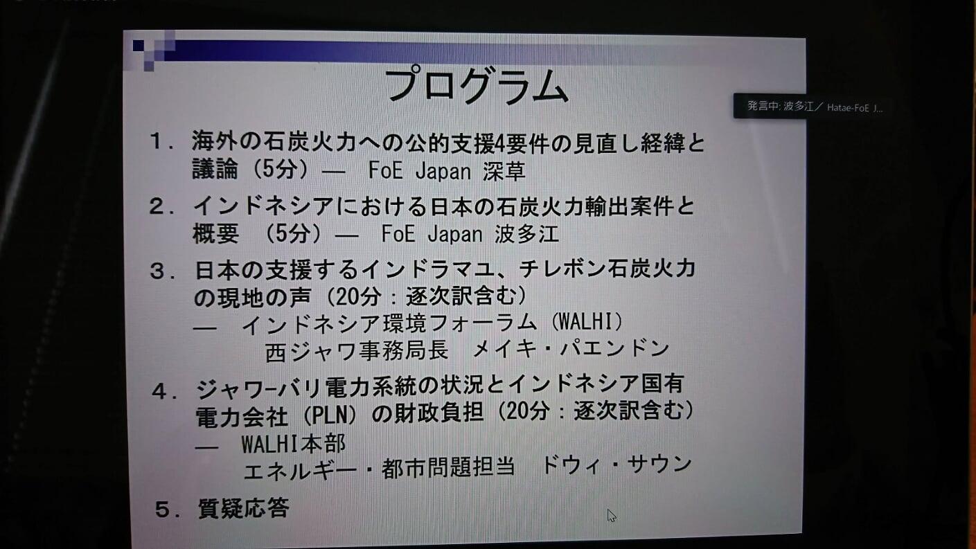 http://www.inoue-satoshi.com/diary/FoE.JPG