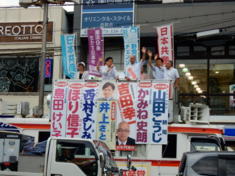 http://www.inoue-satoshi.com/diary/IMG-6350%20%281%29.JPG