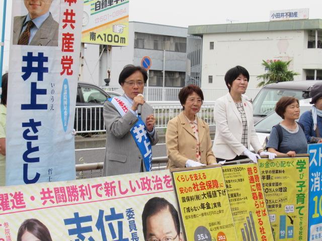 http://www.inoue-satoshi.com/diary/IMG_0127.JPG