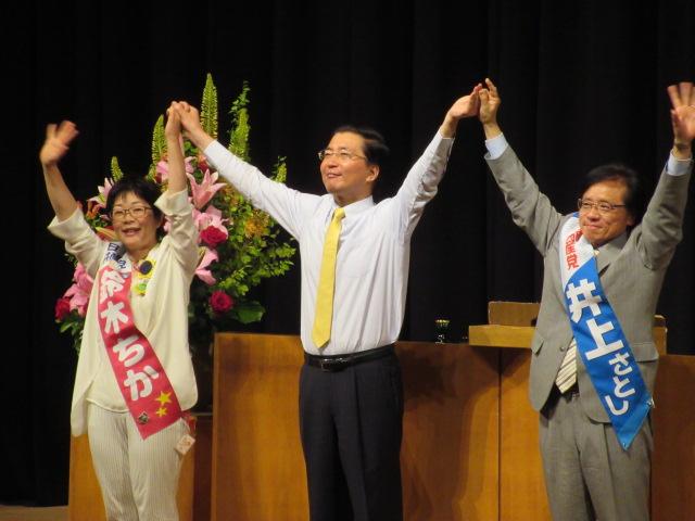http://www.inoue-satoshi.com/diary/IMG_0128.JPG