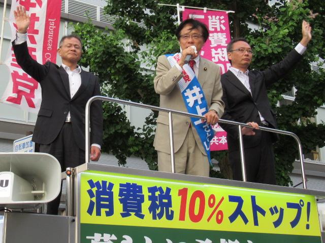 http://www.inoue-satoshi.com/diary/IMG_0200.JPG