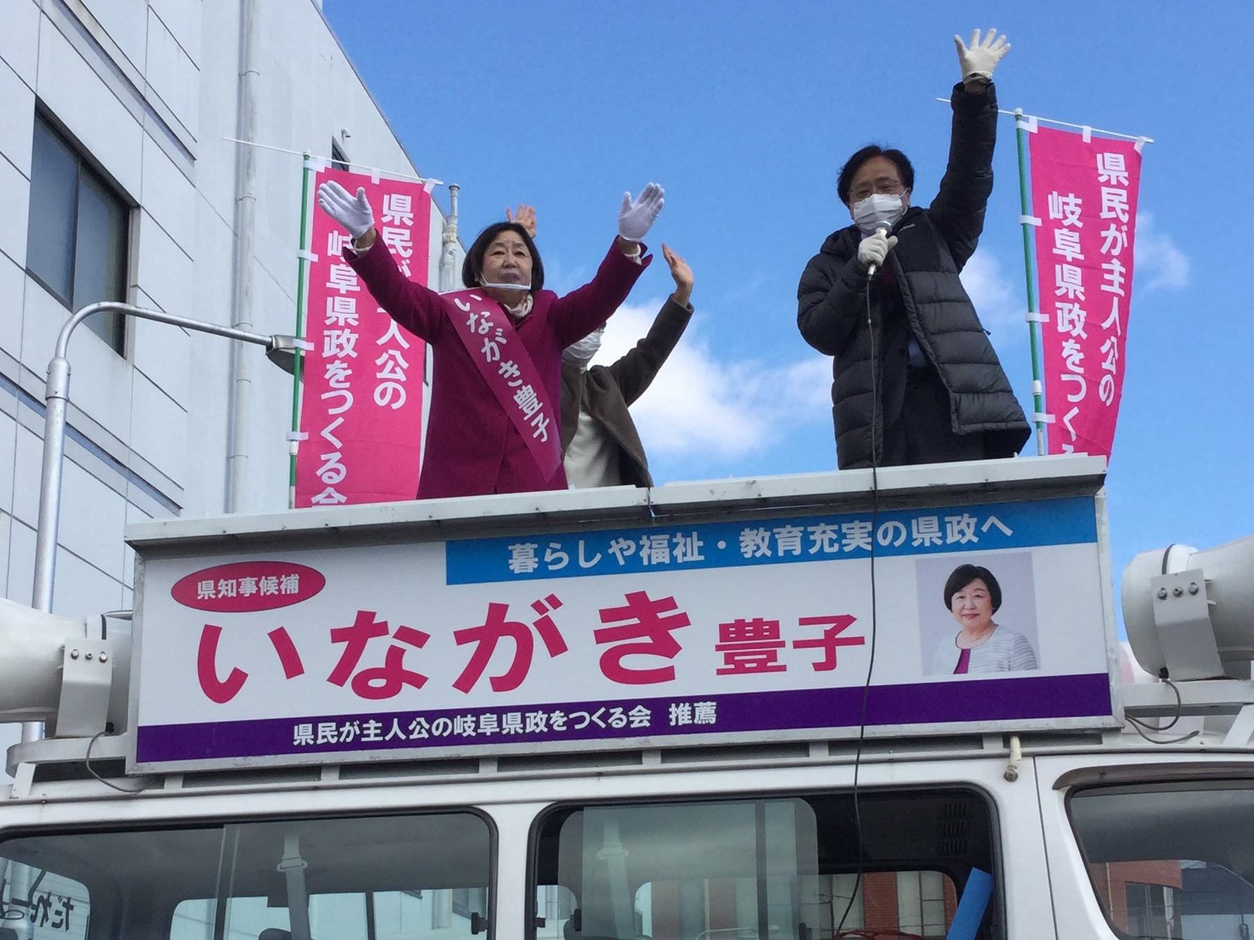 http://www.inoue-satoshi.com/diary/IMG_0273.jpg
