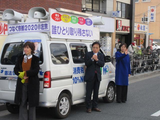 http://www.inoue-satoshi.com/diary/IMG_0327.JPG