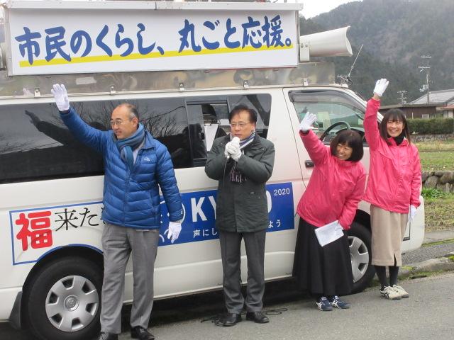 http://www.inoue-satoshi.com/diary/IMG_0393.JPG