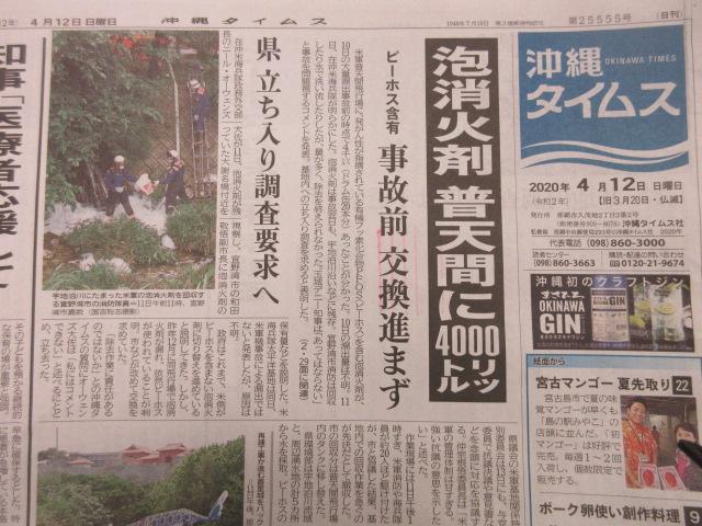 http://www.inoue-satoshi.com/diary/IMG_0573.JPG